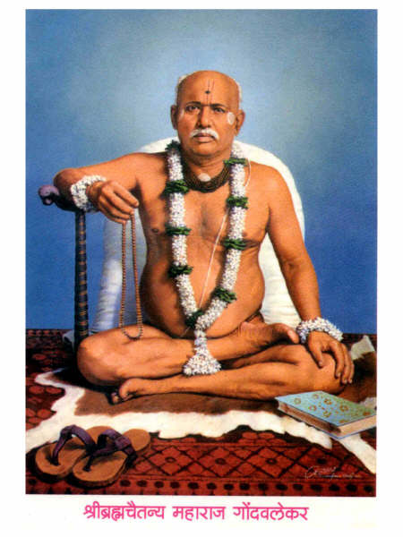 Gondavalekar Maharaj Photo