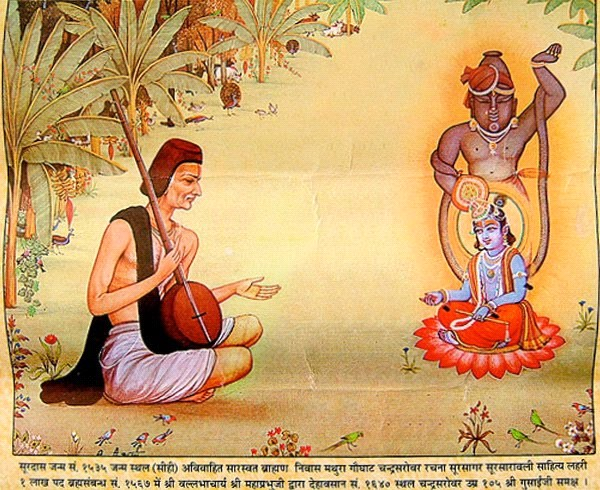 File:Ideals and Values/56. Bhakti or Devotion to Bhagavān/img2.jpg