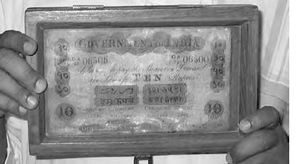Ten rupee note.jpg