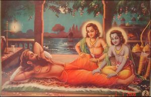 Hindu Ideals and Values/Respecting our Gurus and Rishis files/image003.jpg